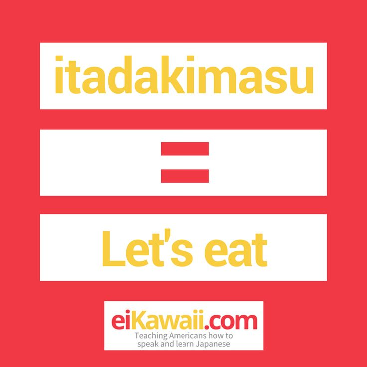 Educational infographic : Day 77 of 365. Itadakimasu Let's eat and thank you for the food! # ...