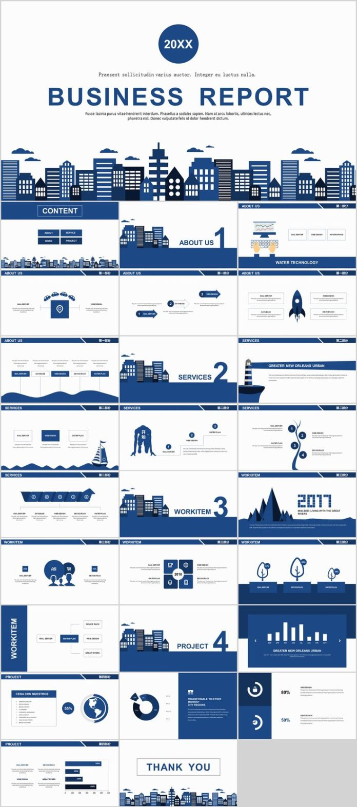 Business infographic 27 blue simple business report powerpoint business infographic data visualisation wajeb Gallery