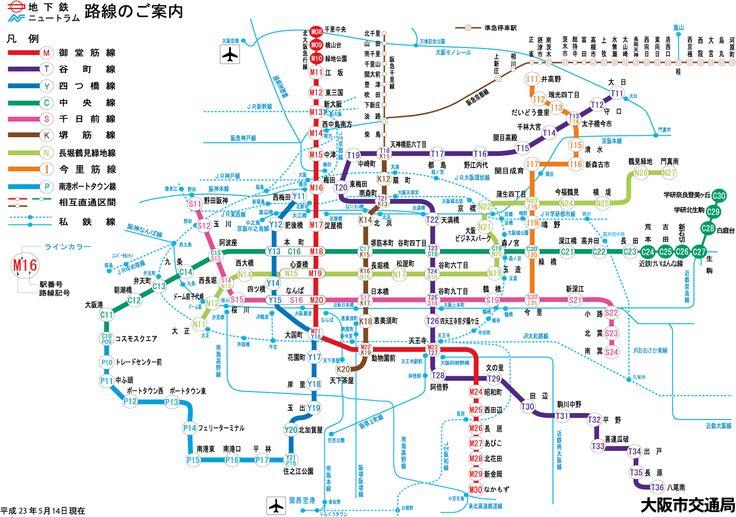 Osaka Subway Map Chinese