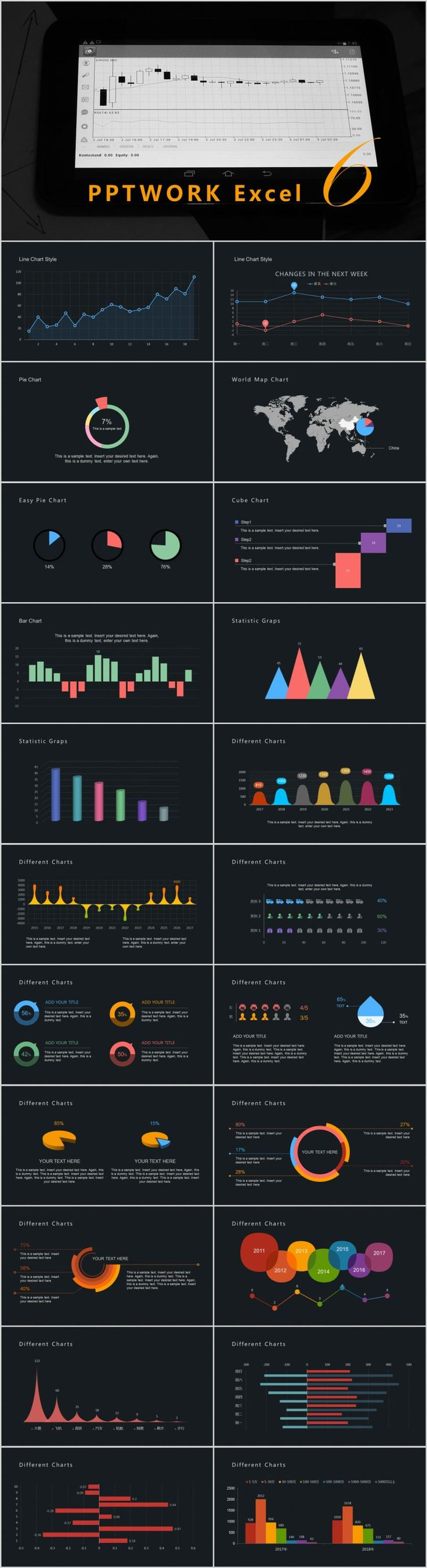Business infographic : Best Excel Charts report PowerPoint template ...