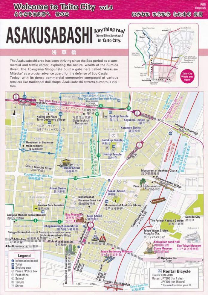 Travel infographic the brochure rack map of asakusa travel and trip infographic toneelgroepblik Images